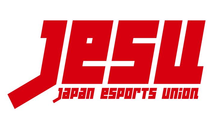 日本eスポーツ連合(JeSU)が設立、プロライセンス発行予定タイトルに『CoD:WW2』が追加