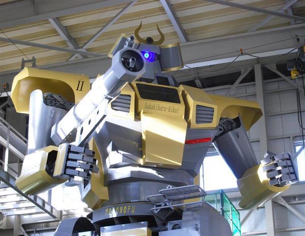 休憩:コックピットに搭乗して操作できる巨大ロボ「モノノフ」、群馬のメーカーが6年かけ開発