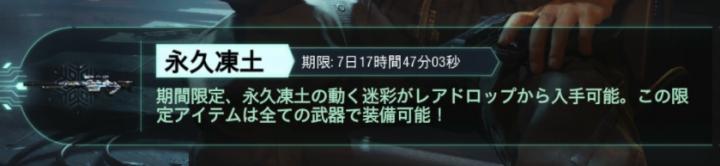 CoD:BO3:新武器「XPR-50」追加、新迷彩も登場