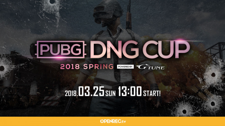 PUBG: 誰でも参加可能な豪華賞品付きオンライン大会「PUBG DNG CUP #2」開催、3月25日(日)13時より