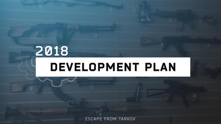 Escape from Tarkov:2018年ロードマップ公開、今後アリーナモードやスモークグレネード実装を予定