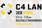 C4 LAN 2018 SPRING