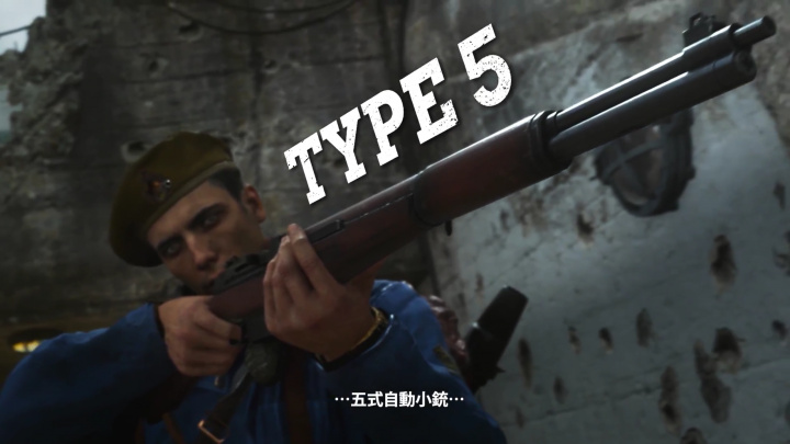 五式自動小銃