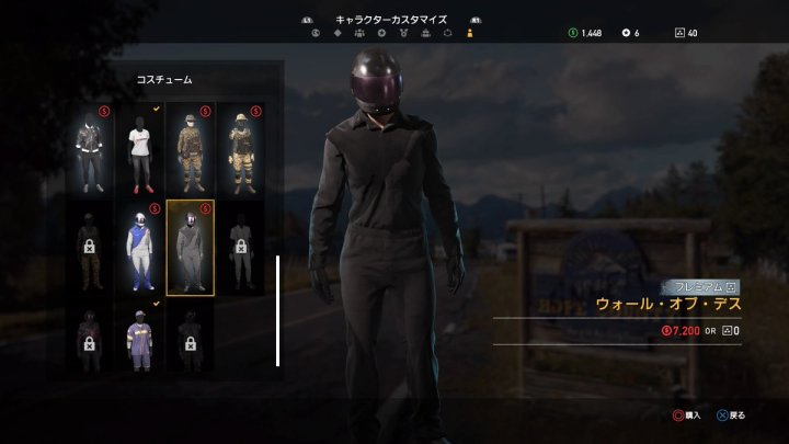Far Cry5 ファークライ5 コスチューム