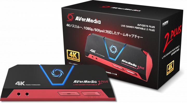 【AVT-C878 PLUS パッケージ・製品本体】