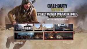 CoD:WWII:DLCパック2「軍事機構編」の日本語版予告トレーラー公開