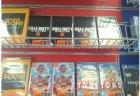 [噂]CoD:BO4: 米小売店GameStopがSwitch版パッケージを陳列?