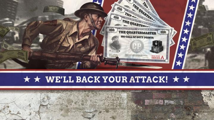 CoD:WWII:最大500 CODポイントが貰えるイベント「War Bonds(戦債)」開催