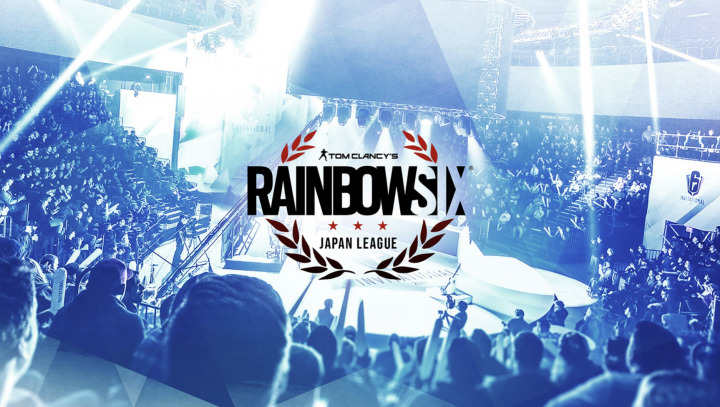 R6S:「レインボーシックス シージ ジャパンリーグ」が7月開幕、詳細日程発表(PS4/PC)