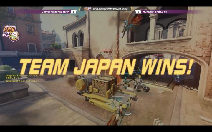 オーバーウォッチ:日本代表チームのマッチも開催、ブリザード公認豪華イベントレポ