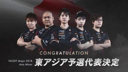 CS:GO:SCARZが日本・東アジア予選代表として「FACEIT Major 2018 Asia Minor」に出場、「FACEIT Major 2018」を目指す