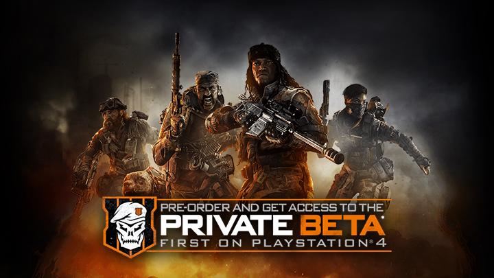 [速報] 『CoD:BO4』PS4先行ベータが突如前倒し解禁、すでにプレイ可能に