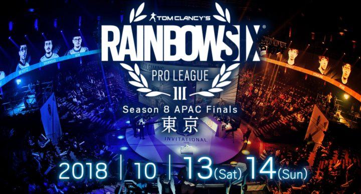 レインボーシックス シージ:Pro Leagueシーズン8 APAC Finals東京Pro Leagueグッズを数量限定販売
