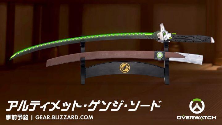 オーバーウォッチ:アルティメット・ゲンジソード発売、音声付きで約22,000円