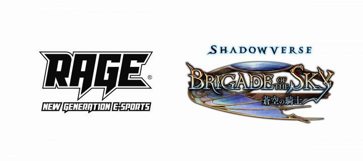 RAGE Shadowverse Brigade of the Sky