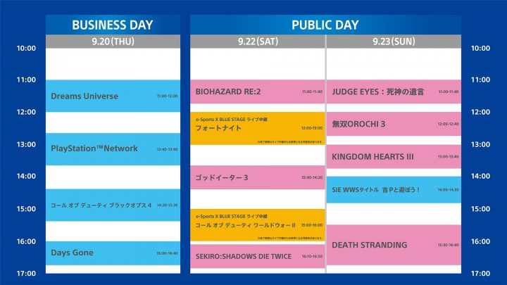 tgs2018-stage-timetable-pc