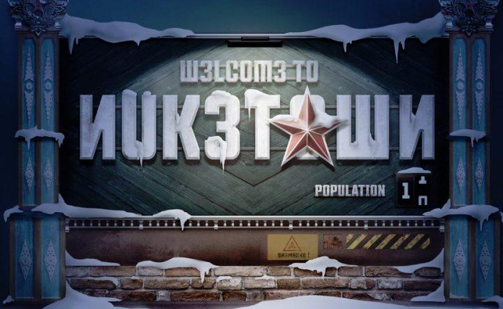 CoD:BO4:新マルチプレイヤーマップ「Nuketown」が11月14日にPS4へ先行無料配信