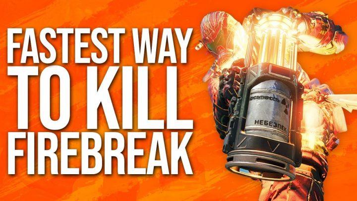 CoD:BO4:リアクターコアを使用しているFirebreakを最速で倒す方法