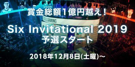 Six-Invitaional-2019