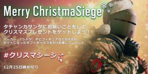 christmas_event