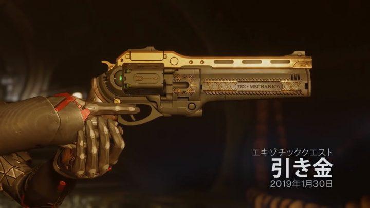 Destiny 2: 待望のラストワードが復活するクエストは1月30日解禁、ブラックアーマリーで手に入る新武器のトレイラーが公開