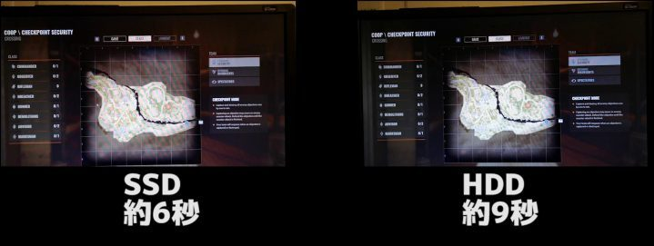 SSD HDD FPS『insurgency』の起動速度比較