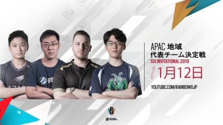 R6PL:「Six Invitational 2019 APAC Final」1月12日開催、最後の1枠を手にするのは?