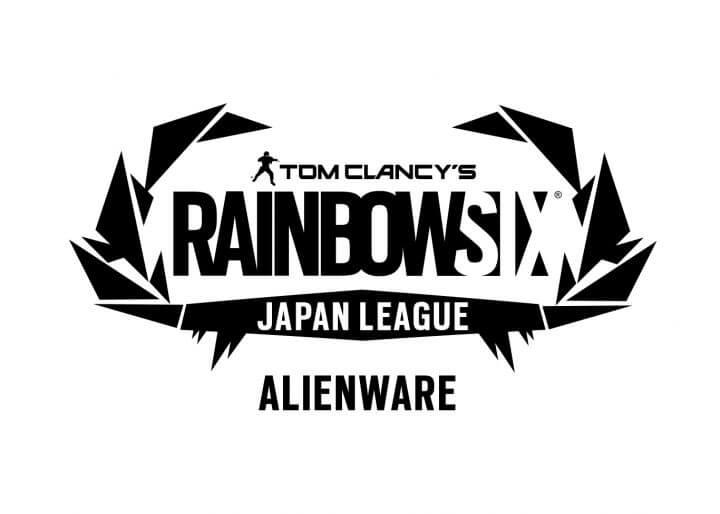 レインボーシックス シージ:国内公式大会「ALIENWARE JAPAN LEAGUE」開催、2020年には賞金総額300万円超えの決勝大会も実施