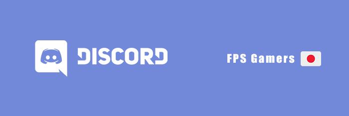 Discord EAA FPS ディスコード