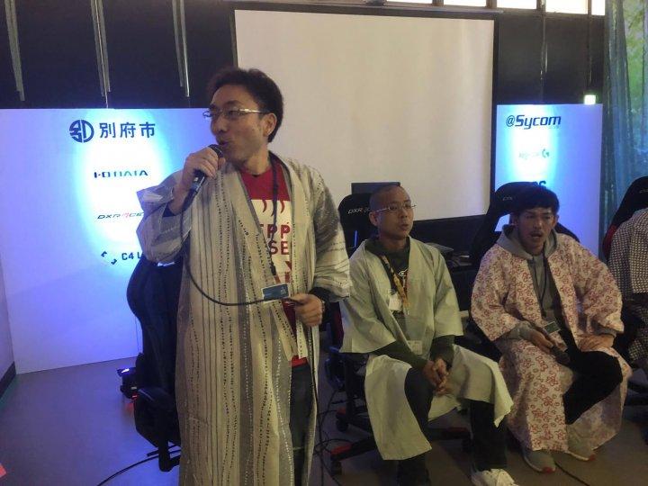 LANパーティー「別府おんせんLAN」