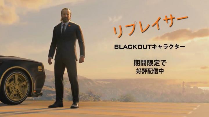 CoD:BO4:仕事代理人「リプレイサー」、ついにブラックアウトキャラクターとして登場