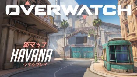 オーバーウォッチ:アップデート2.64配信、新エスコートマップ「Havana(ハバナ)」登場