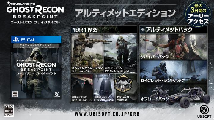 TARGET_Ultimate_MOCKUP_JP