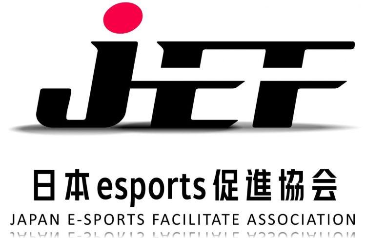 """新たな e スポーツ団体 """"日本esports促進協会(JEF)"""" 設立、""""日本eスポーツ連合(JeSU)"""" とは「考え方が違う」"""