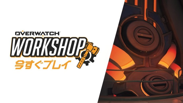 ow workshop