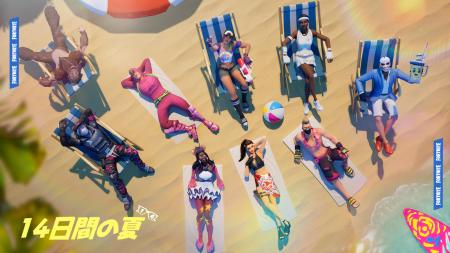 Fortnite_blog_14-days-of-summer_JP