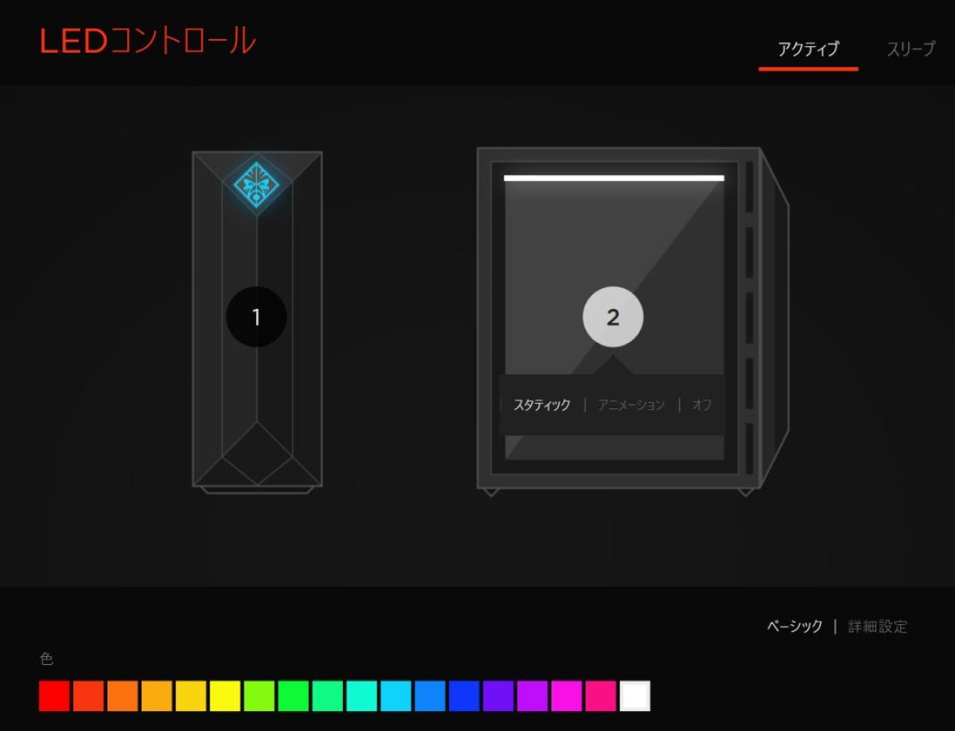 OMEN-Obelisk-875-04