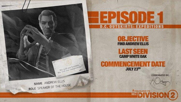 ディビジョン2: マッチングありレイドを含む無料DLC「エピソード1 DC郊外: エクスペディション」が7月23日配信