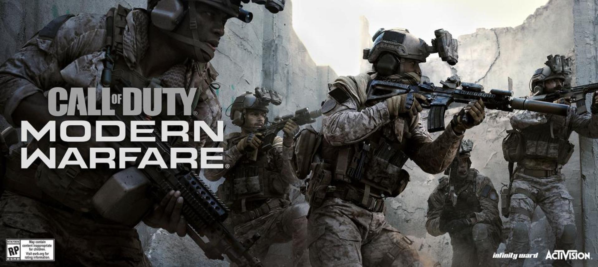 『Call of Duty: Modern Warfare(コール オブ デューティ モダン・ウォーフェア / CoD:MW)』