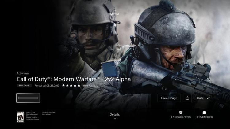 CoD:MW:北米でアルファテストがプレイ可能に