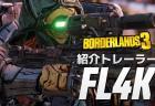 bl3 fl4k
