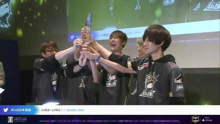 『CoD:BO4』日本最強決定戦:多数の好ゲームを制したLibalent Vertexが優勝、無敗の完全王者誕生