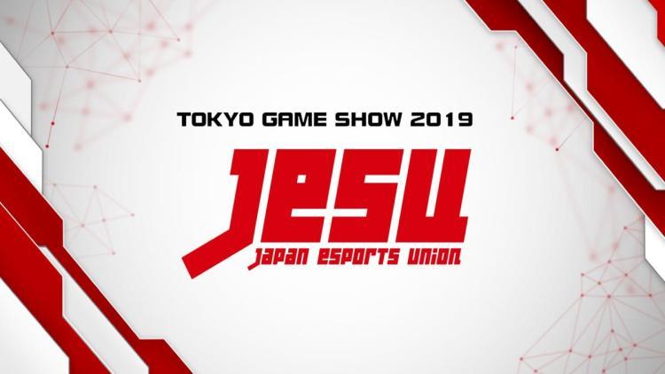 TGS 2019:日本eスポーツ連合JeSU主催プログラム発表、父ノ背中とFnaticによる『レインボーシックス シージ』エキシビションマッチも