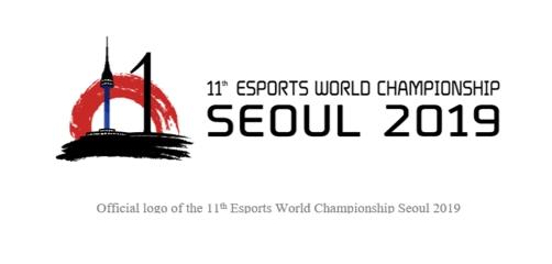 第11回 eスポーツ ワールドチャンピオンシップ