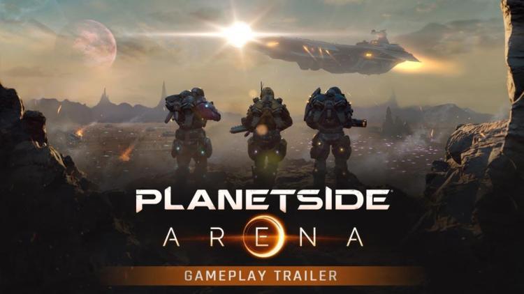 最大300人の超大規模FPS/TPS『PlanetSide Arena(プラネットサイド アリーナ)』無料の早期アクセス開始
