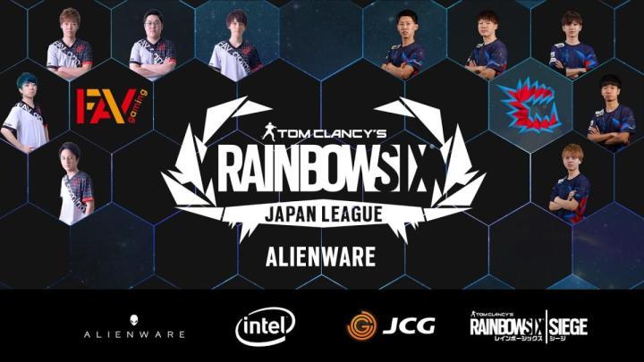 レインボーシックス シージ:ALIENWARE JAPAN LEAGUE春夏王者決定戦リポート&FAV、CAGインタビュー
