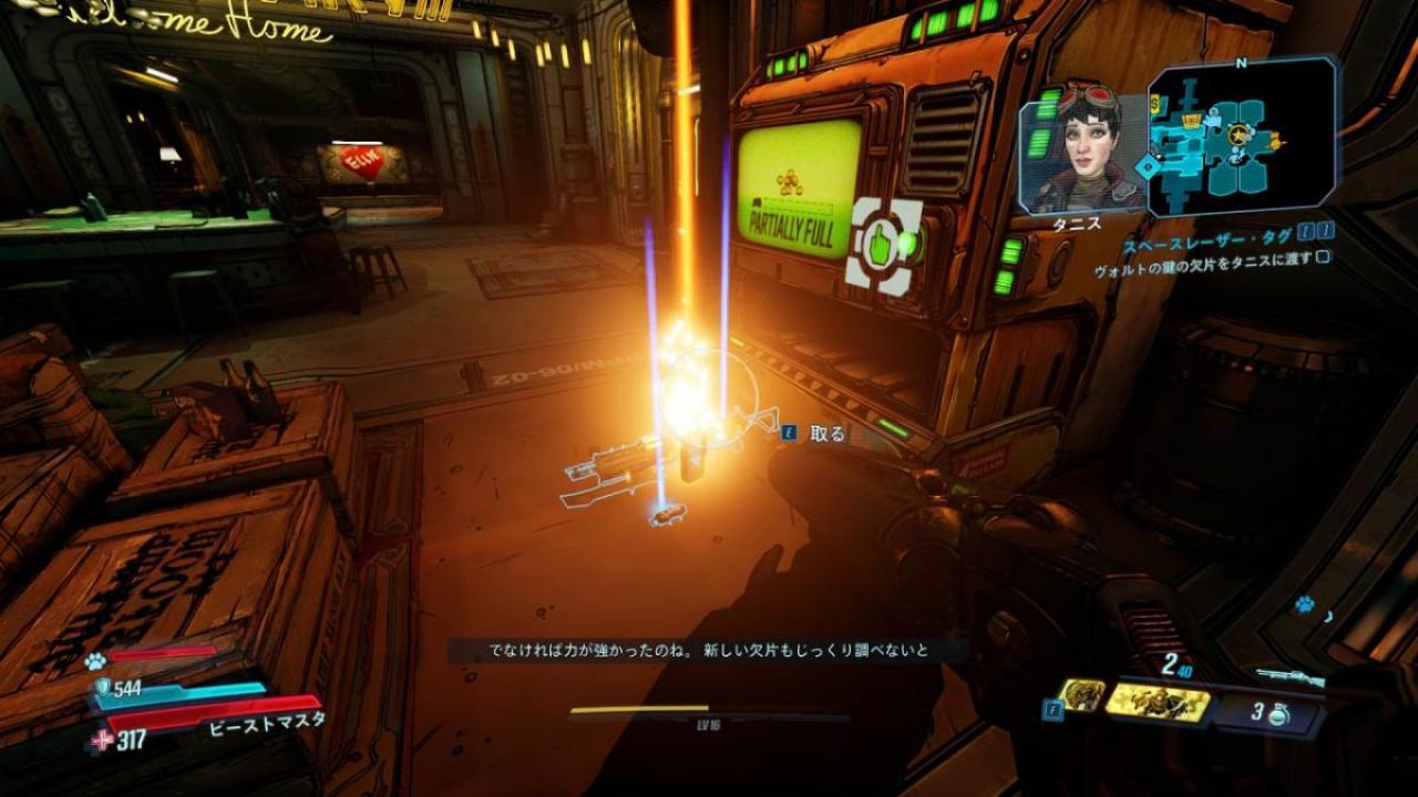 ボダラン3: 先行プレイレビュー !「RPG+FPS+ハクスラ」ジャンルの原点が見せつけたバッドアスな「正統進化」で超ハッピーまちがいなし!