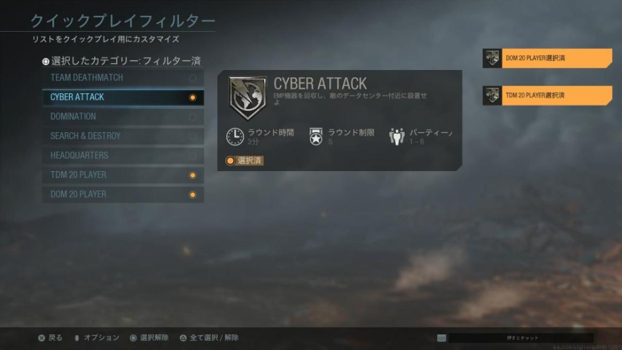 CoD:MW:アップデート1.05配信