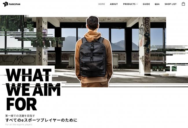eスポーツバッグ「MARKSMAN」誕生、eスポーツキャスター監修で価格は1.8万円〜
