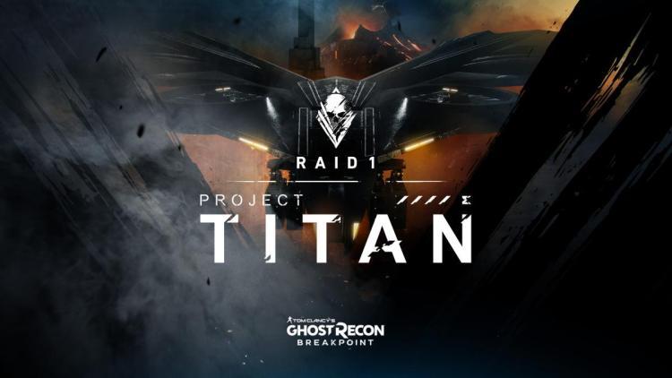 ゴーストリコン ブレイクポイント:初の4人協力レイド「タイタン計画」無料配信、難易度は2020年初頭に追加予定